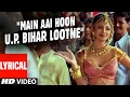 ,Main Aai Hoon U.P. Bihar Lootne, Lyrical Video , Shool , Ft. Shilpa Shetty