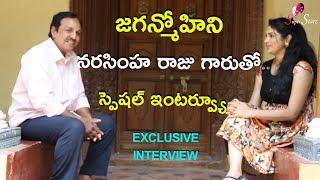 nandini serial actorNarasimha Raju Exclusive Interview#real talk with gayathri#super starz#