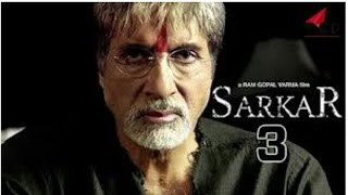 Sarkar 2 trailer for free watch this video
