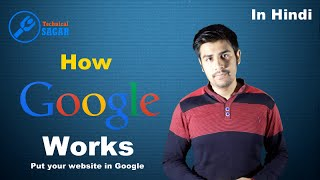 How Google Works and How to put your website on Google (In Hindi)