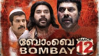 Bombay March 12 | Malayalam Full Movie | Mammootty new movie
