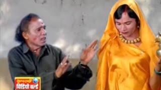 Kunwar Bodka - Jhrtu Pakla - Chhattisgarhi Best Drama Artist - Comedy King - Chhattisgarh