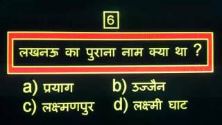 GK PART - 23.  GK Questions and Answers GK in Hindi General Knowledge Questions and Answers | gk |