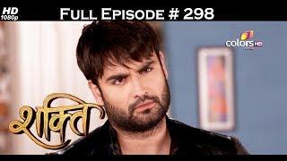 Shakti - 14th July 2017 - शक्ति - Full Episode