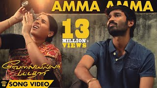 Amma Amma - Velai Illa Pattadhaari Official Full Song
