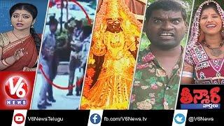 Golden Saree For Goddess | Central Minister Security Slaps Housing Guards | Teenmaar News | V6 News
