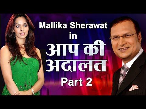 Xxx Mp4 Mallika Sherawat In Aap Ki Adalat Part 2 India TV 3gp Sex