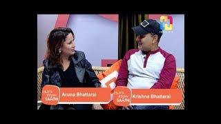 Jeevan Saathi with Malvika Subba   Aruna Bhattarai and Krishna Bhattarai   FULL EPISODE