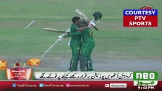 Pak Vs West Indies 3rd ODI Match 2016 Series | Amir Is Out From Series