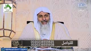 فتاوى قناة صفا(188) للشيخ مصطفى العدوي 17-9-2018
