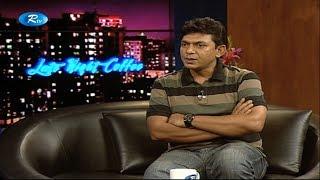 Late Night Coffee - Chanchal Chowdhury