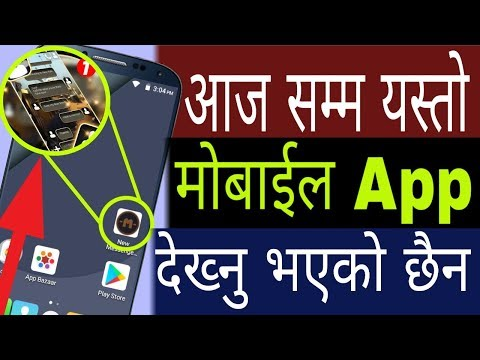 Xxx Mp4 Best And Unique App For Your Android Mobile Mobile Messaging Background Changer App In Nepali 3gp Sex