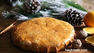 Տոնական Գաթա - Holiday Gata Recipe - Heghineh Cooking Show in Armenian