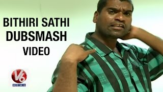 Bithiri Sathi  And  Savitri Funny Conversation Using Dubsmash Videos || Teenmar News