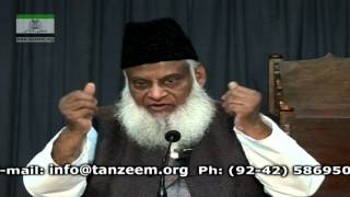 Shahadat HD 3/3 __ Hazrat Ali Aur Hazrat Hussain Ki Shahadat Ka Pass-e-Manzar __ Dr. Israr Ahmed