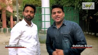 Loos Ideas First Episode ( Must Watch ) Toh...Cutwaa Lo , To Katwa Lo, Gulshan Goyal,Amit Mishra