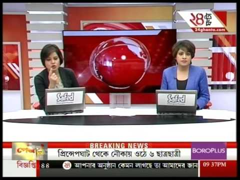 Xxx Mp4 A Special Report On Bengal Child Trafficking Racket 3gp Sex