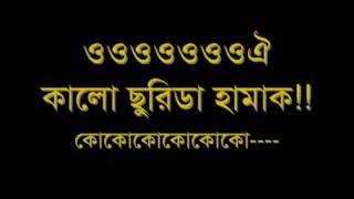Bogra local song   YouTube