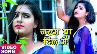 TOP BHOJPURI SAD SONG - Jab Enak Dekhiya Ta - Vivek Gupta - Nanhaki Mare Kanhki - Bhojpuri Songs
