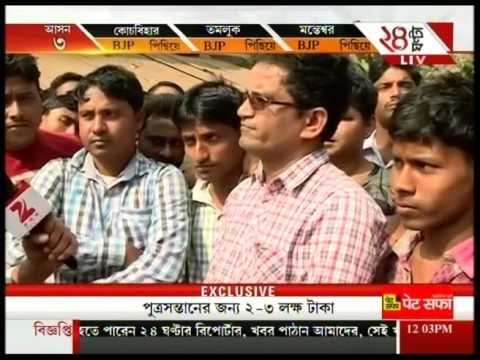 Live from Baduria: Child Trafficking Racket busted