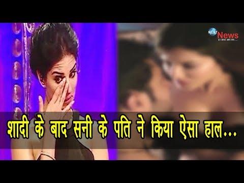 Xxx Mp4 शादी के बाद सनी लियोन के पति करते है ऐसा बर्ताव… Sunny Leone Husband 3gp Sex