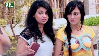 Bangla Natok House 44 l Sobnom Faria, Aparna, Misu, Salman Muqtadir l Episode 50 I Drama & Telefilm