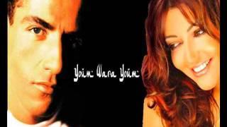 Samira Said - Youm Wara Youm (Original) Ft Cheb Mami