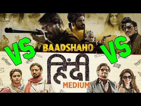 Baadshaho Beats Hindi Medium Lifetime Collection Record