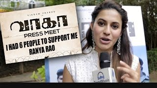 I had 6 people to support me : Ranya Rao Speech | Wagah Movie Press Meet | Namma Trend