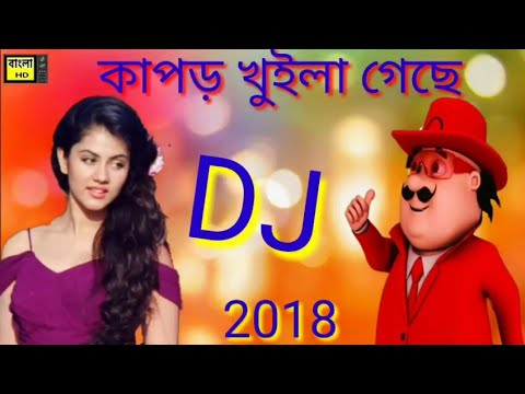 Xxx Mp4 শরিফ উদ্দিনের কাওয়ালী DJ গান 3gp Sex