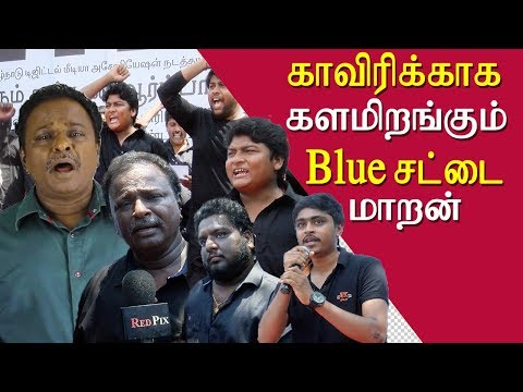 Xxx Mp4 Tamil Youtubers Protest For Cauvery Tamil News Live Tamil Live News Tamil News Redpix 3gp Sex