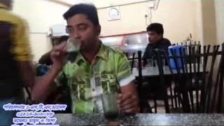 Md mamun khan