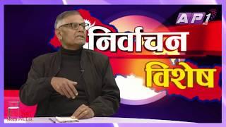 सत्तासँग जोडिएकोलाई सत्य बोल्न गाह्रो हुन्छ । Exclusive Talk Show with CK Lal