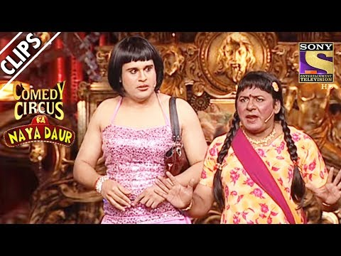 Xxx Mp4 Sudesh And Krushna39s Unbreakable Friendship Comedy Circus Ka Naya Daur 3gp Sex
