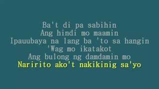 Up Dharma Down -  Tadhana lyrics - Cover by: Rie Aliasas (Marie)