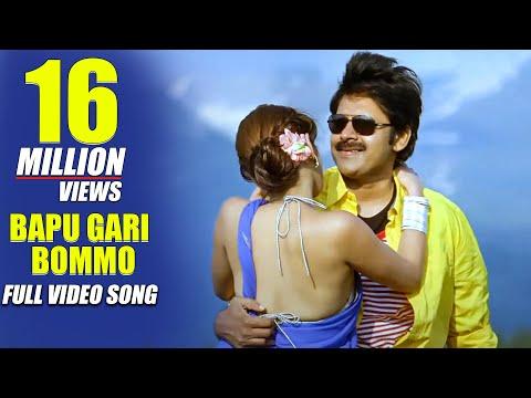 Xxx Mp4 Attarintiki Daredi Songs Bapu Gari Bommo Pawan Kalyan Pranitha 3gp Sex