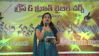 naa priyuda na priya yesu by Sukanya Subhash