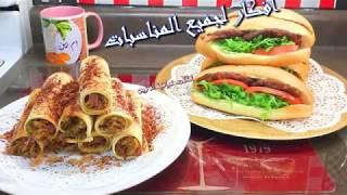 افكار ذو فائدة لجميع المناسبات  , اكلات عراقية ام زين IRAQI FOOD OM ZEIN