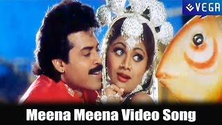 Sahasa Veerudu Sagara Kanya Movie - Meena Meena Video Song