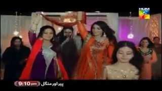 Ek thi Misaal Title Song ost | Hum Tv | Serialbizz