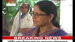 Mamata Thakur Call For Unity Of Matua