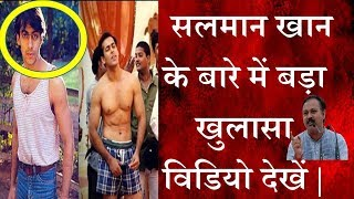 Rajiv Dixit : Exposed Reality of Salman Khan. Must Watch |