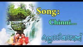 Kannadikadavathu   Chinni Chinni Peyyum   M.G.Sreekumar