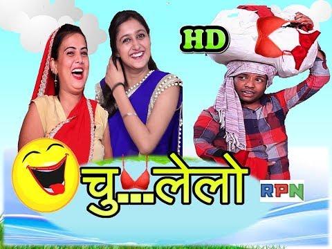 Xxx Mp4 New Hindi Hot Comedy Video Chut Lelo Jitu Rinki New Bollywood Top Comedy Video 2017 3gp Sex