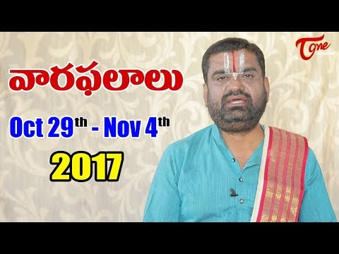 Xxx Mp4 Rasi Phalalu Oct 29th To Nov 4th 2017 Weekly Horoscope 2017 Predictions VaaraPhalalu 3gp Sex