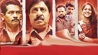 Malayalam Full Movie 2016 New Releases # Malayalam Action Movies Full HD