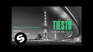 Tiësto - CLUBLIFE VOL. 5 - CHINA
