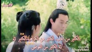 اغنية البدايه من المسلسل الصيني الرائع رحله الزهرة هوان تشيان غو 宋远航最初金星华鑫咕