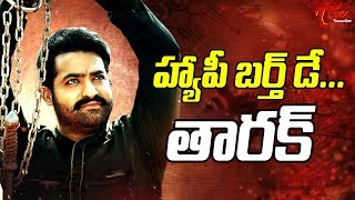 Unknown Shocking Facts of Jr NTR | NTR Birthday Special | Jai Lava Kusa