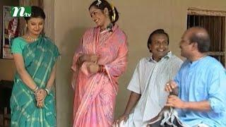 Bangla Natok - Ronger Manush | Episode 25 | A T M Shamsuzzaman, Bonna Mirza, Salauddin Lavlu l Drama